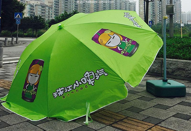 啤酒廣告傘