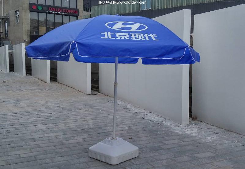 北京現代汽車廣告傘2019
