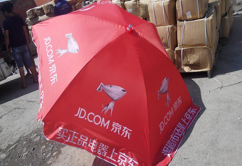 京東廣告傘
