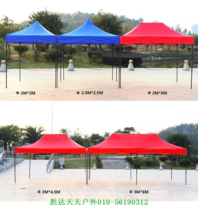 折叠帐篷颜色